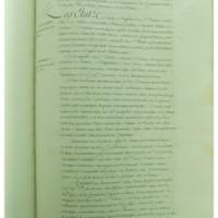 1812-1813.pdf