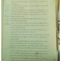 Num. 1553 et 1554.pdf