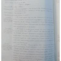 1777.pdf